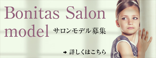 Bonitas Salon model
